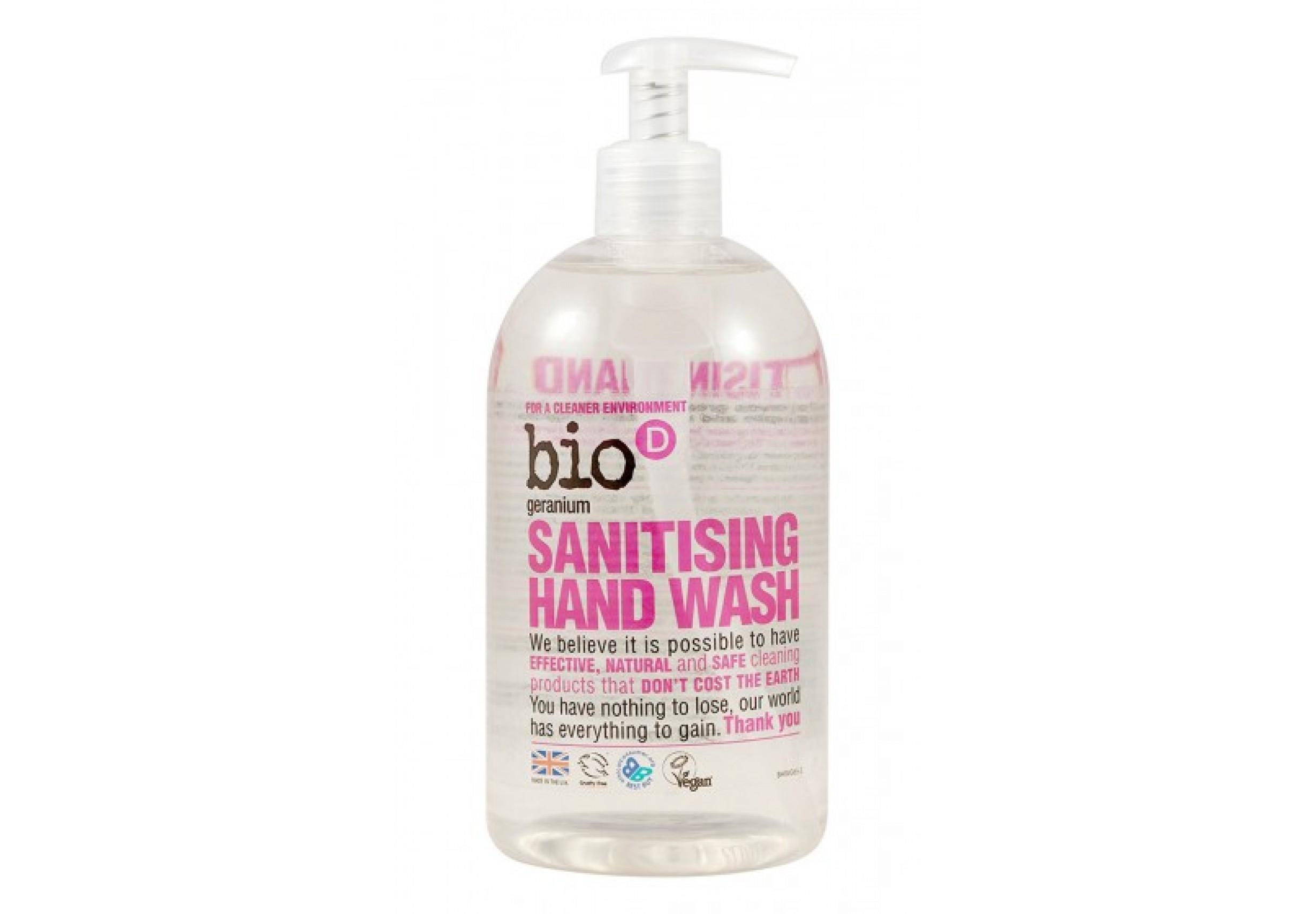 Течен сапун за ръце със здравец - 500 мл