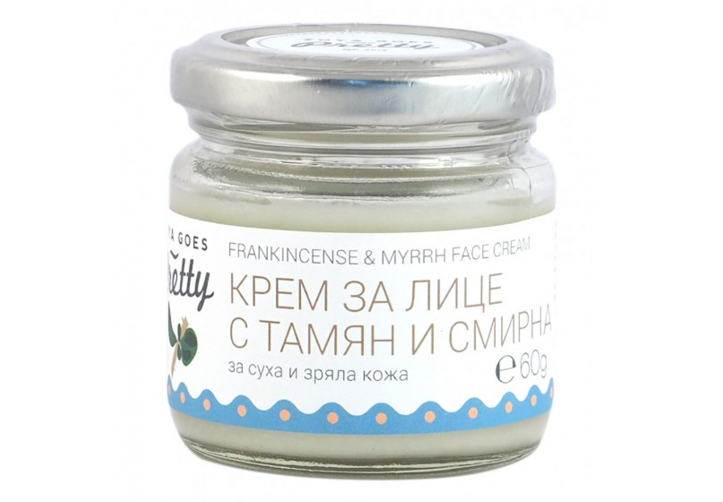 Face cream for dry and aging skin 60 g