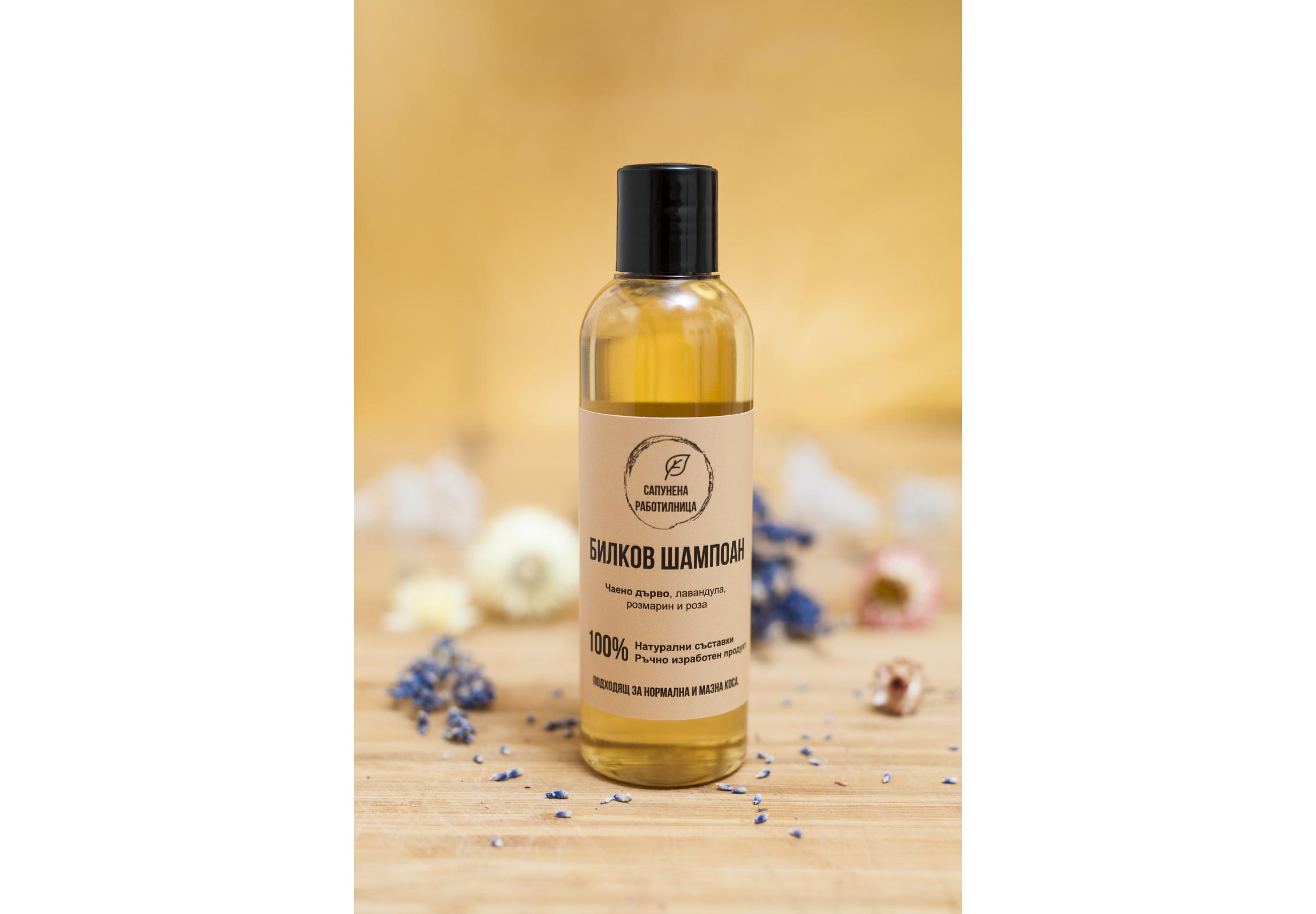 Herbal shampoo 220 ml