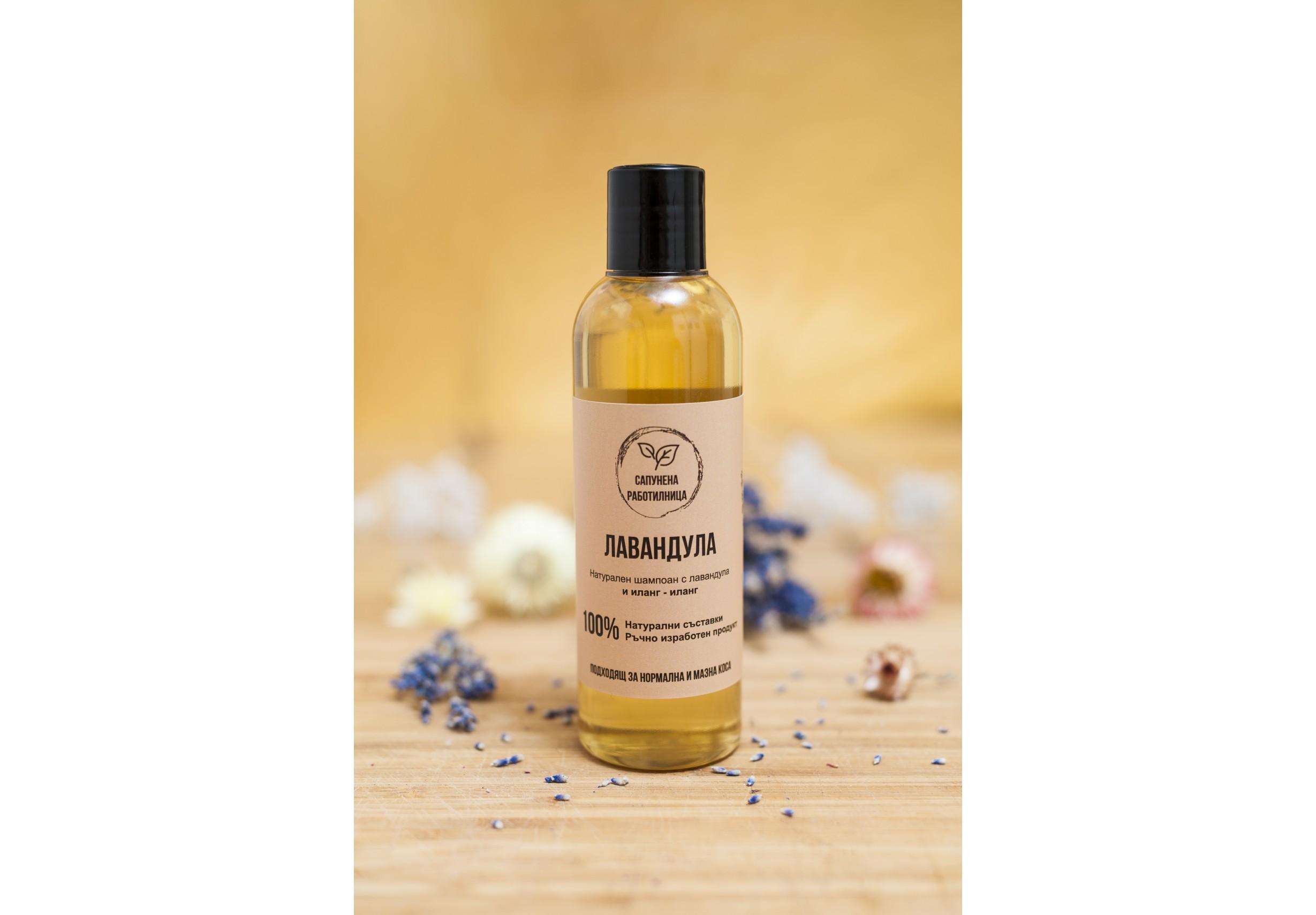 Lavender shampoo 220 ml
