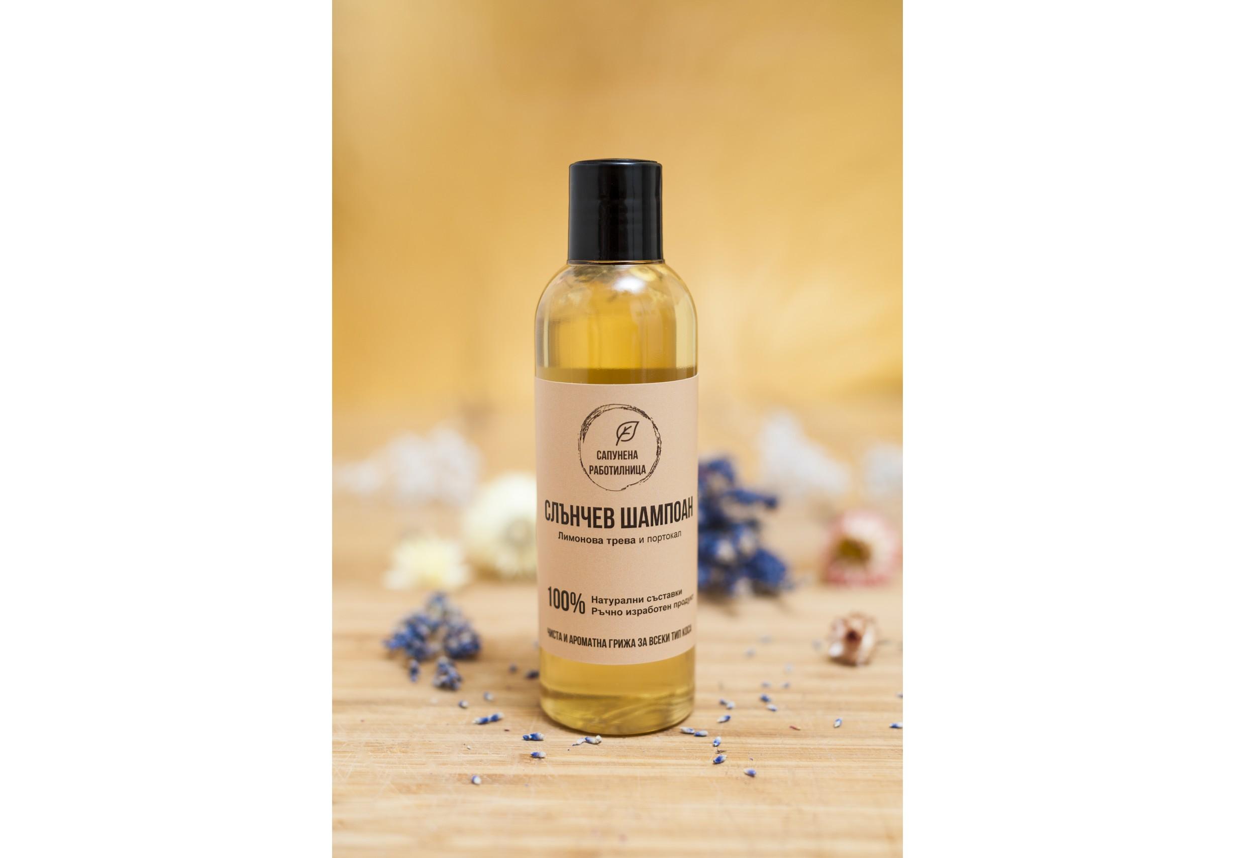 Sunny shampoo 220 ml