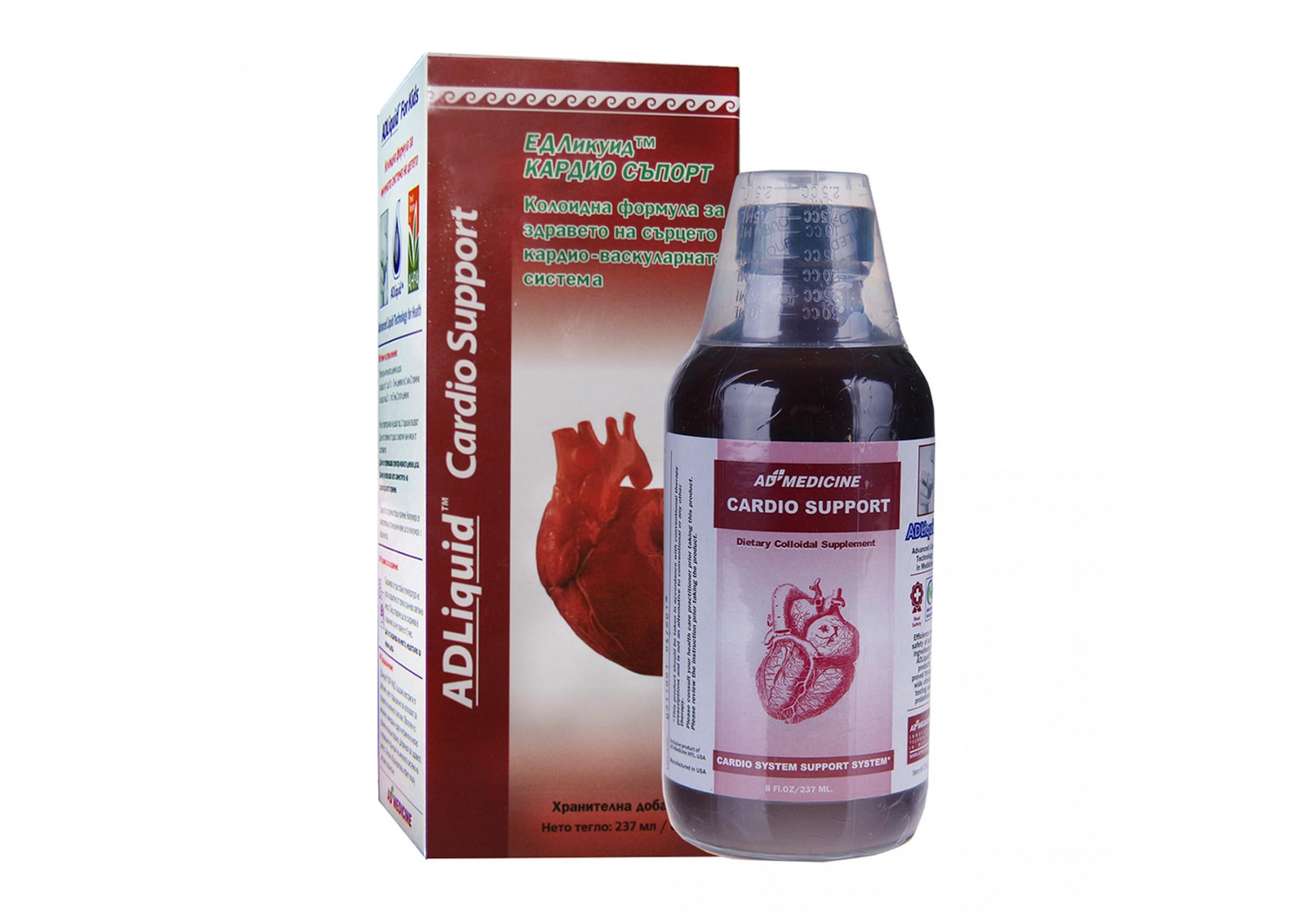 ADLiquid™ Cardio Support - за сърдечносъдовата система