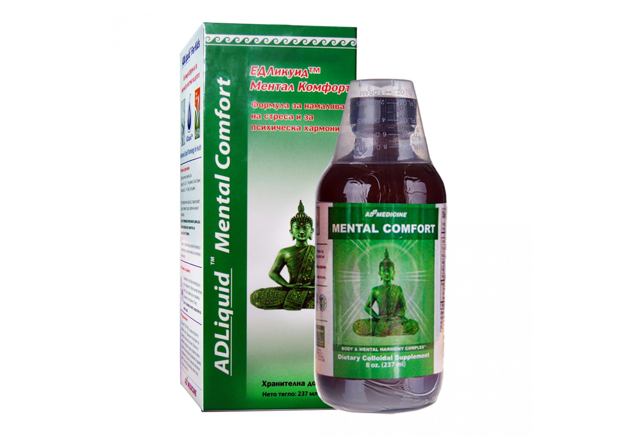ADLiquid™ Mental Comfort -за намаляване на стреса и за психическа хармония