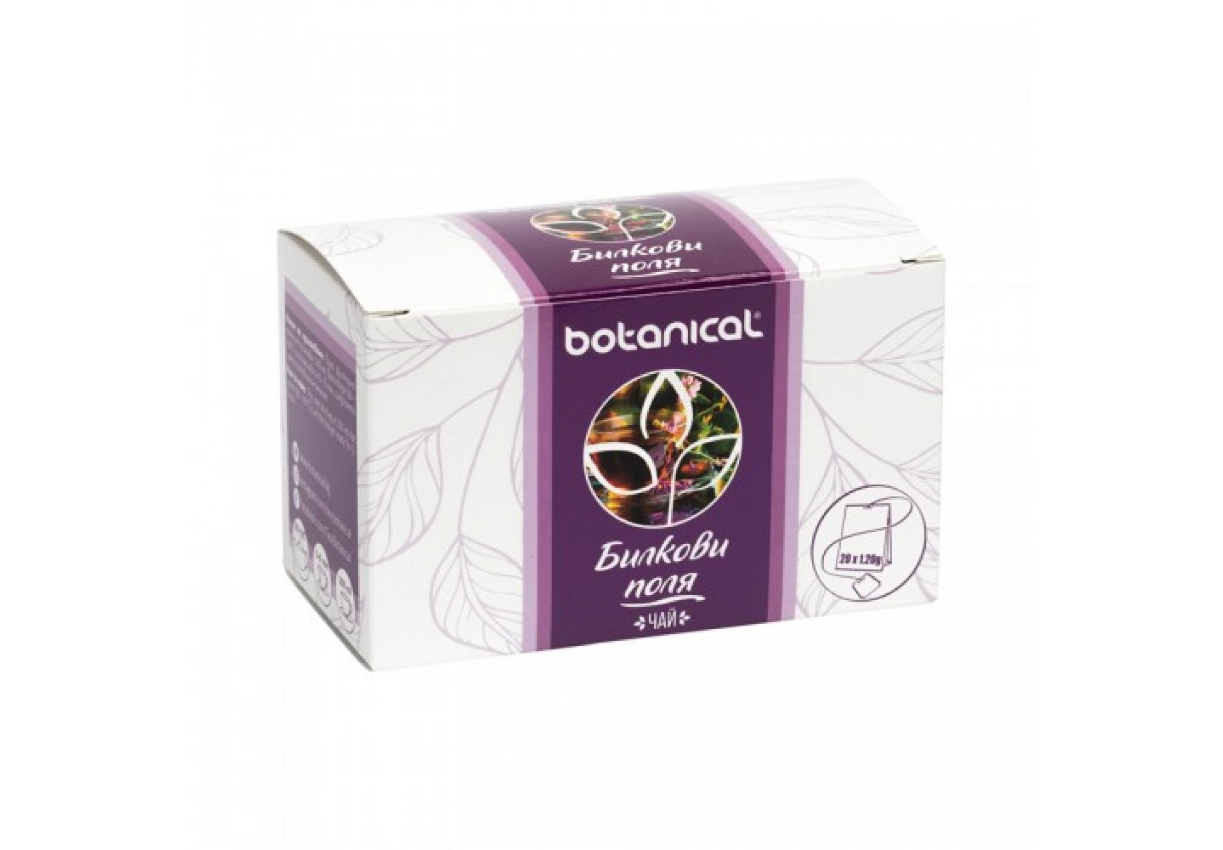 Билкови поля - чай Ботаникъл